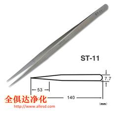 High Precision Stainless Tweezer ST-11