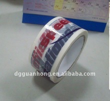 good branded packing tape
