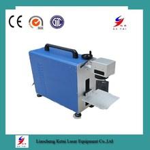 portable metal fiber laser marking machine price