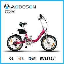 20 inches size aluminium alloy folding e bike 250w geared hub motor electric bike,en15194