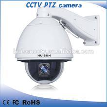Dahua 2.0 Megapixel hd IP ptz cameras onvif Dahua Network PTZ cameras