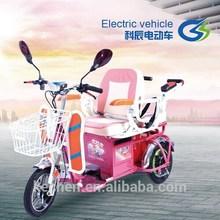 three wheel mini car