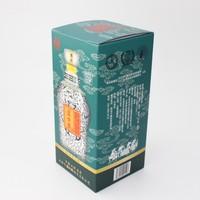 wine carrier box for one bottle packaging,paper wine bottle packaging box
