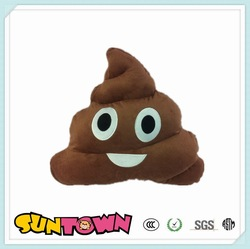 plush poop pillow,custom poop plush emoji pillows,poop toys