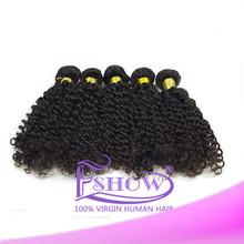 brazilian cheap kinky curl children's fake hair