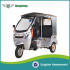 2015high quatily electric three wheel for passenger electric three wheel for passenger with CE certificate