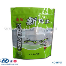 custom printed recyclable material clear plastic zipper bag