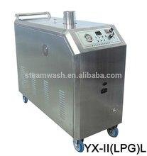 2014 CE no boiler LPG Mobile Steam Car Wash Machine prices