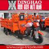 Motor trike chopper three wheel motorcycle/water cooled motorcycles tricycle