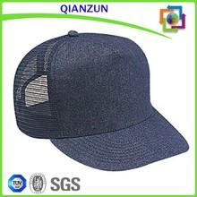 Custom High Quality High Crown Baseball Caps/Denim Mesh Baseball Cap