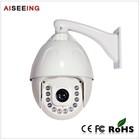 middle speed dome PAL/NTSC Auto IR-CUT 1080P onvif IP PTZ camera