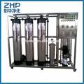 المياه المعدنية الفوارة الطبيعية zhp-pw-500