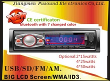 car mp3 usb player with bluetooth