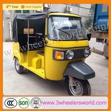 2017 China newest designed Gas/CNG Bajaj three wheel motorcycle/Bajaj motor tricycle/auto rickshaw