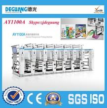 AY1100A rotogravure printing machine japan and china