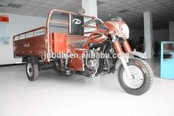 Motor Tricycle/ cargo motor tricycle/ moto cargo three wheeler