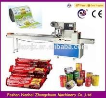 Chocolate Bars,Wafer Bar Rotary High Speed HFFS Machine