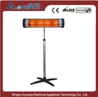 Cross base alum support CE,GS, ROHS approval indoor or outer door free standing infared heater co
