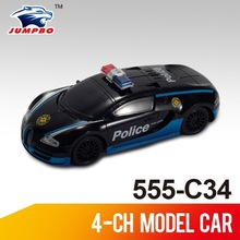 Good selling 1:16 4-ch rc description of a toy car BC0081896