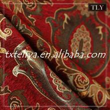 Jacquard fabric Home textiles Curtain Table cloth