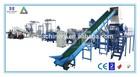 PP/LDPE/PA/PVC film recycling machine/Plastic film washing machine