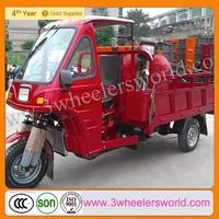 China 175cc three wheel cargo truck with cabin/cargo three wheel motorcycle with cabin