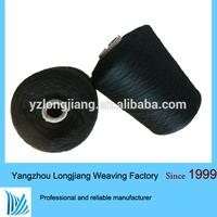 high quality 28nm/2 acrylic yarn knitting wool yarn wool cone
