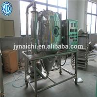 milk dryer machine