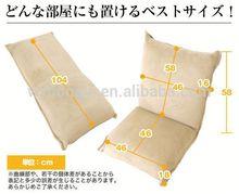 Japanese furniture legless chair light blue eco-friendly new kid beanbag arm chair for living room