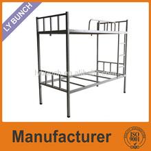 Classic simple steel school bed