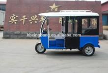 China Engine three Wheels Gasoline Tricycle
