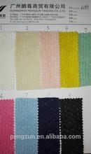 Hot sale nice Acrylic Wool garment fabric knitted fabric 6189