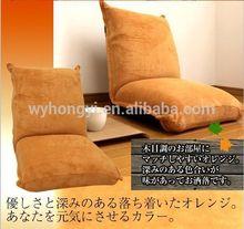 Japanese furniture legless sofa baby lazy sofa brands for living room