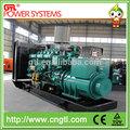 150KVA 120KW eléctrica planta de energía con Yuchai motor