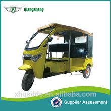 2015 best quatily Qiang Sheng Brand three wheeler cargo van made in China