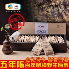Fu Brick Dark Tea