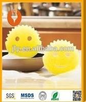 Best Selling Magic Sponge/Scrub Daddy Magic Kitchen Daily Consumer Goods