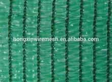 HDPE shade cloth, shadow net, shade netting Film Shade Net