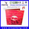 Customized 2.4'' 2.8'' 4.3'' 5'' 7'' 10'' lcd digital video wedding invitation card, wedding video card,