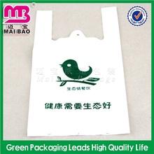 top grade printing china resources packaging materials t-shirt bag