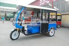 high quality threewheel electric vehicle brushless motor