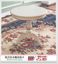 woooden tea table