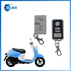 Electric Motor Bicycle Security Key