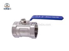 Short delivery female ball valve