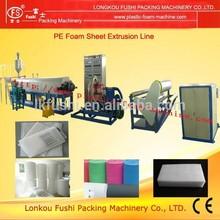 FS-FPM170 /180 epe foam sheet making machine, expand pe foam sheet extruder line