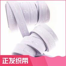 custom logo jacquard elastic webbing for underwear manufacturer