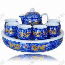 TG-405D232-C-3 2014 tea set for wholesales 2014 new born baby gift set