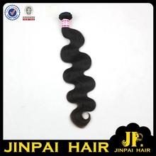 JP Hair No Fiber Cut From Young Girl Virgin 5A 100% Brazilian Bodywave 1Bundle