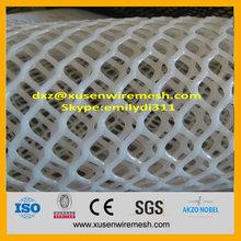 wholesale plastic breeding nets