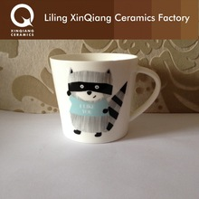 9 oz new bone china with animal pattern OEM mug from factory high quality
